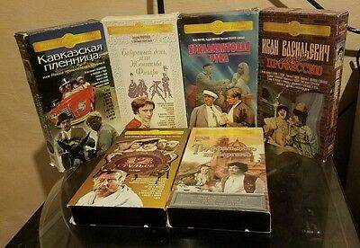 6 RARE Russian Comedy VHS Lot - 12 Chairs, Ivan Vasilievich: Back to the Future