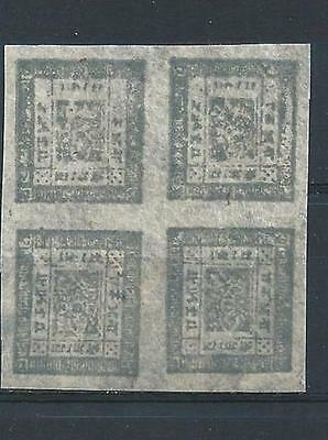 Nepal 1886 Sc# 8-gray natural paper inclusions block 4 MNH maybe Forgery
