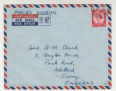 CHRISTMAS ISLAND, BFPO, 1957 Airmail cover to GB, 2 1/2d.
