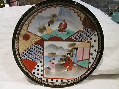 Chinese/Japanese plate.