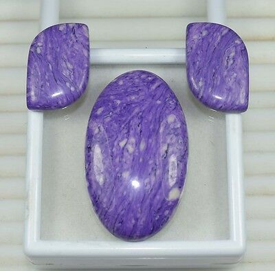 69.00  Cts. Attractive Set Of  Purple Charoite Treated  Oval  Cab  Loose Gems
