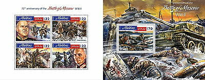 MALDIVES 2016 ** WWII Battle of Moscow Kampf um Moskau SET #807ba