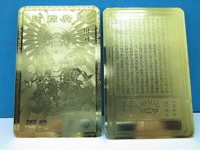100X Chinese Talisman Fengshui Golden Card God of Wealth