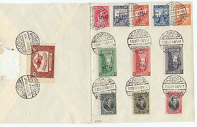 Turkey 1927 Exhibition Set + Air On Unaddressed Exploded Cover