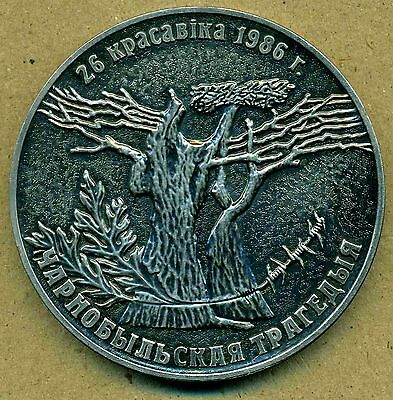 Medal Belarus 1986 2006 y. 20 years of Chernobyl disaster. nuclear power station