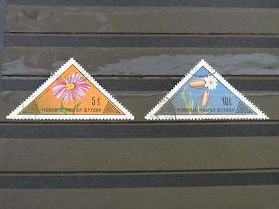 2 Stamps From Mongolia - Used And Off Paper
