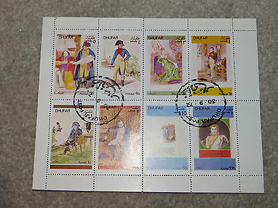 Vintage 1972 Dhufar Oman - Set of 8 Perforated Napoleon Stamps