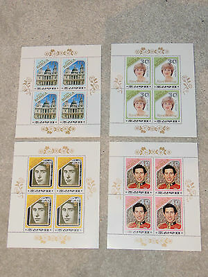4x4 Vintage 1981 Korea Charles and Diana Royal Wedding MNH Stamps