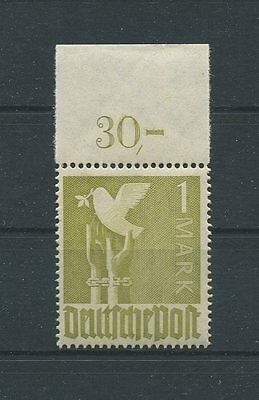ALL. BES. 959 c P OR ndgz GUTE FARBE OBERRAND postfrisch ** MNH Mi 25.- h0895