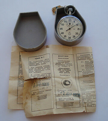 AGAT Vintage USSR Russian Soviet stop watch stopwatch Chronometer 15 jewels 9333