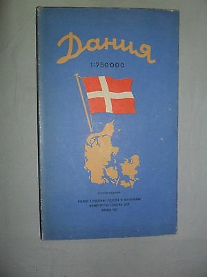 Reference map of Denmark (Europe) in Russian 1967. Soviet. vintage old