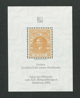 SERBIA No. 1 OFFICIAL REPRINT UPU CONGRESS 1984 MEMBERS ONLY !! RARE !! d8735