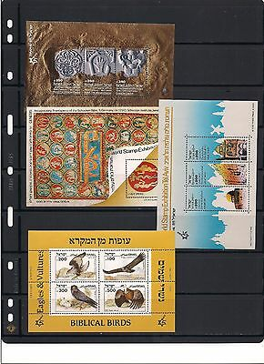 Israel 1985 Year set All NH with full gum and tabs! 2 scans