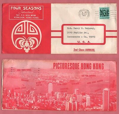1983 Hong Kong Four Seasons Hotel Advertising Single Franked Cover To Usa