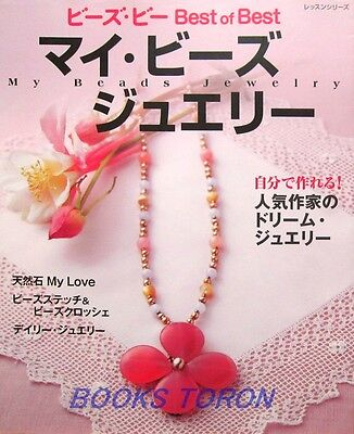 Beads Bee - My Beads Jewelry /Japanese Beads Accessory Pattern Book
