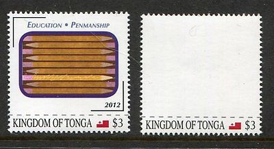 Tonga 2012 Education - Personalized Stamp, Blank - Scott 1188 x2 - SCV $7