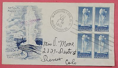 1935 #760 Yellowstone National Park 5C Imperf Block Fdc Grimsland Cachet Cover