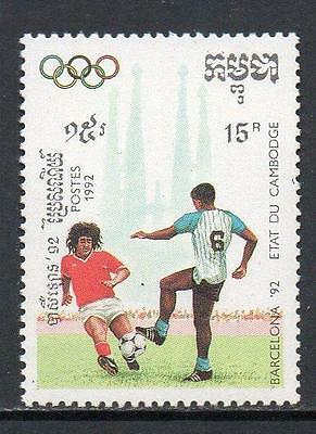 Cambodia MNH 1992 Olympic Games 15R