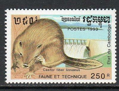 Cambodia MNH 1993 Wildlife and Technology 250R