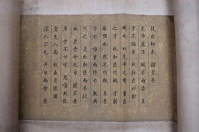 """Old Chinese Handwriting calligraphy Scroll Painting Marked""""WangShou""""PP139"""