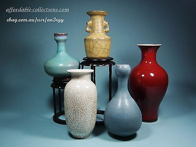 A Collection of Five Chinese Antique Mini Vases, scholar's objects