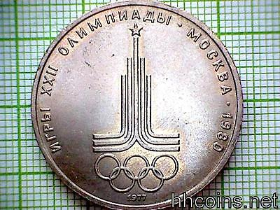 Russia Ussr 1977 Rouble, 1980 Moscow Olympics, Emblem, Unc
