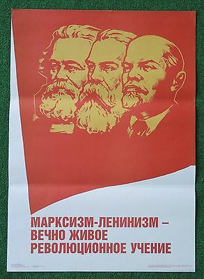 Big Old CCCP POSTER MARX ENGELS LENIN BUST Communism Founders Russian Soviet