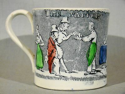 Fine Antique Staffordshire Pearlware The Waiter & Craving Charity Child's Mug