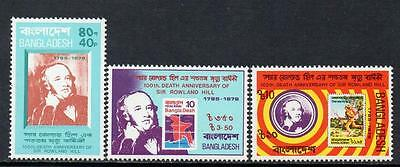Bangladesh MNH 1979 The 100th Anniversary of the Death of Sir Rowland Hill