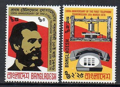 Bangladesh MNH 1976 The 100th Anniversary of the Telephone