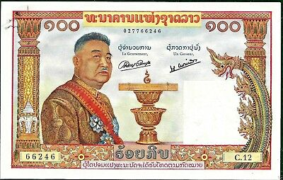 Lao/Laos P6 ND (1957) 100 Kip CRISP UNCIRCULATED!!!!