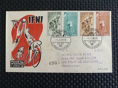 SIDI IFNI FDC 1958 SPORT SPORTS BASKETBALL CYCLING RADFAHREN c4109