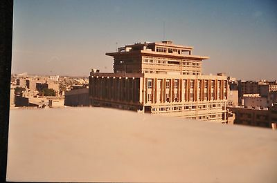 Early Iraq War Photograph 3.5 X 5 Original 'court Building Baghdad Ccci Or Other