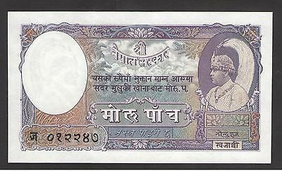 NEPAL  5  MOHRU   1953  P.5 UNCIRCULATED - Usual 2 staple holes