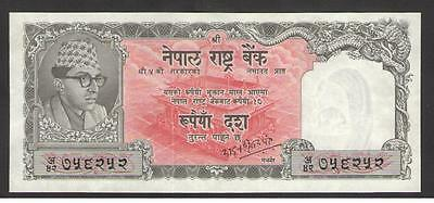 Nepal 10  Rupees Nd (1961-72)  P.14  Circulated (Xf/au)