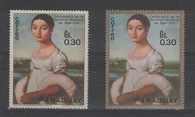 Paraguay stamp MNH Michel 2166 2 different color border  variants painting art