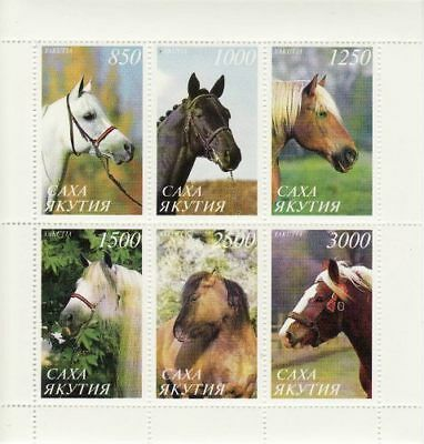 Horses on Stamps - 6 Stamp Sheet  - 25A-015