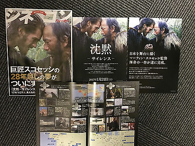 SILENCE Japan cinema flyer SET of 3 Andrew Garfield Liam Neeson Martin SCORCESE