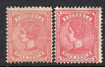 Lot of 4 early Victoria , as scan.