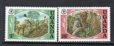 Uganda MNH 1984 World Food Day