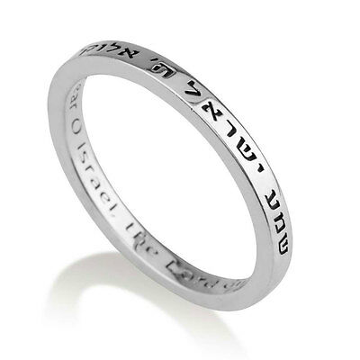 925 Sterling Silver SHEMA YISRAEL RING - Hebrew Hear O Israel - Made in Israel