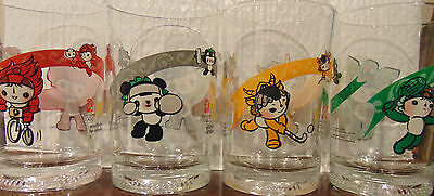 2008 Beijing Olympic 16 Oz. Mcdonald's Glasses Set Of 4