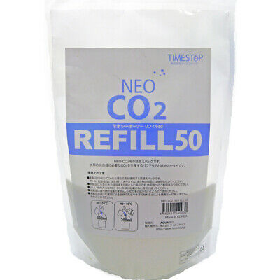 AquaRio Neo Refill50, Bio-Co2 Nachfüll Set