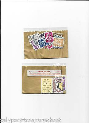 WORLD STAMPS RP ROMINA STAMPS 1960s - TWO ASSORTED SEALED PACKS - COMBINED POST
