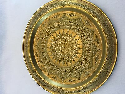 Antique Ornate Heavy Brass Syrian Mid East Charger