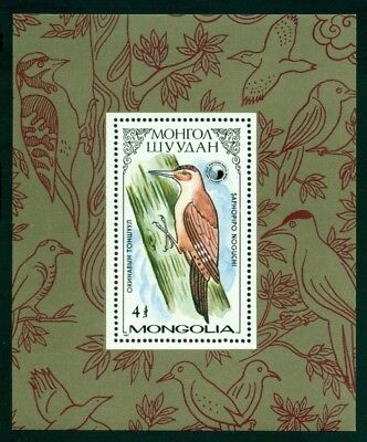 Mongolia Scott #1562 MNH Woodpeckers Birds Fauna CV$4+