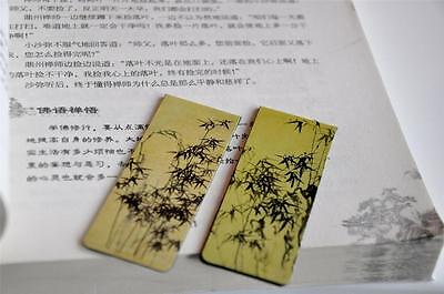 New Set of 2 Elegant Magnetic Bookmark Chinese Ancient Painting Bamboo