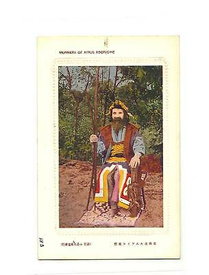 POSTCARD Japan Ainu man 'Munners of Ainus' 1920s colour