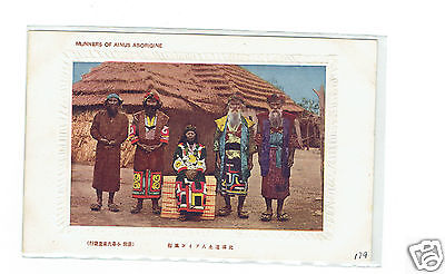 POSTCARD  JAPAN Ainu munners of the Ainus aborigines clothing 1920s colour  #179