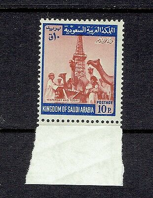 SAUDI ARABIA #522 KSA camel part set mint never hinged SELVEDGE